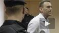 """Проигравшему выборы мэра Москвы Навальному """"шьют"""" ..."""
