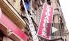 """Общепиту подрезали """"рекламные лапки"""": на улице Пушкинской демонтировали незаконно установленную рекламу"""