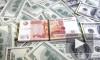 Курс доллара и евро снизится уже 16 января. Московские банки в спешке убирают уличные табло обменников
