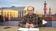 Петербуржец Максим Яковлев рассказал о своем похищении ...