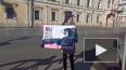 Петербуржцы требуют справедливого расследования дела ...