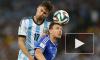 Чемпионат мира 2014, Голландия – Аргентина: букмекеры сделали прогноз, болельщики ждут трансляцию