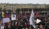День смерти Бориса Немцова: петербуржцы требуют найти заказчика убийства