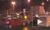 Гость из Тольятти устроил массовое ДТП на мосту, засмотревшись на ночной Петербург