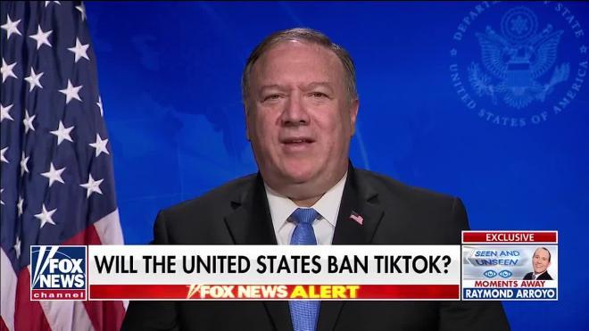 Трампнамерен официально запретить в США социальную сеть TikTok