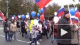 Роструд напомнил россиянам о сокращенной рабочей неделе