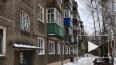 В Кирове из-за упавшего снега 9-летний мальчик получил ...
