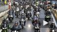 В Москве сотни байкеров атаковали ГИБДД из-за конфликта ...