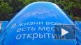 """Банк """"Открытие"""", последние новости: ЦБ ввел временную ..."""