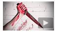 Мужчина напал с ножом и убил человека в интим-салоне ...