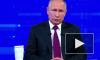 """Владимир Путин оценил возможности """"большой сделки"""" с США"""