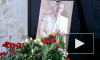 Смерть Михаила Задорнова, последние новости: писателя похоронят 15 ноября