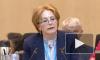 СМИ: Скворцова уйдет с поста главы Минздрава