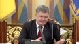 МИД Украины перевел стрелки на Россию, обвинив Москву ...