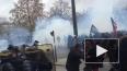 Французская полиция жестко разогнала протестующих ...
