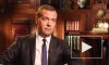 Медведев дал указание закупить иностранные незарегистрированные лекарства для детей