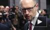 Новости Украины 11.06.2014: Киев удивил Путина требованием еще большей скидки на газ