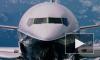 В Azur Air планируют устранить в срок все замечания Росавиации