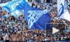 Фанатов Зенита пустят на матч с Краснодаром бесплатно