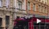 Что произошло в Петербурге 11 апреля