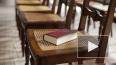 РПЦ призывает отказаться от принятия закона о семейном ...