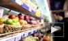 Минсельхоз поручил регионам создать запасы продуктов на два месяца