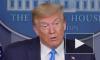 Дональд Трамп допустил возможность приостановки взносов в ВОЗ