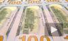 Во Франции отметили успехи России в отказе от доллара