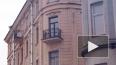 Исторические особняки скоро переоборудуют в офисы