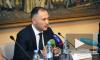 Вице-губернатор Марат Оганесян покидает Смольный