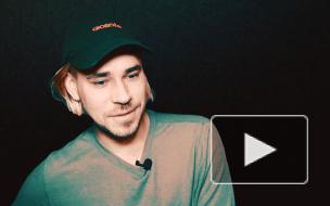 """Макс Свобода: я был на финале второго сезона шоу """"Песни"""""""