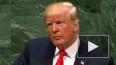 Названы случаи ненамеренной помощи США России