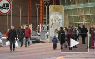 """В ТРК """"Гранд Каньон"""" открылся новый офис Сбербанка"""