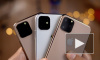 Apple увеличит производство iPhone 11 из-за высокого спроса