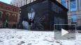 Опубликовано видео процесса реставрации портрета Цоя на ...