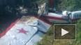 В Самарской области упал спортивный самолет, экипаж ...