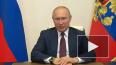 Президент России объявил24 июня выходным днём