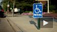 Инвалиды III группы получат дополнительное право на бесп...