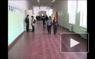 Образование в петербургских школах останется бесплатным