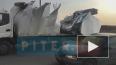 "Видео: ""мост глупости"" разорвал грузовик в клочья"