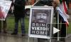 Жена Виктора Бута: Процесс против моего мужа – политическая подстава