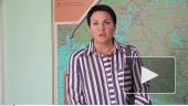 Светлана Родионовская о плановых отключениях и информировании