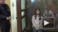 Суд ужесточил статью трем сестрам, которые убили отца-ти...