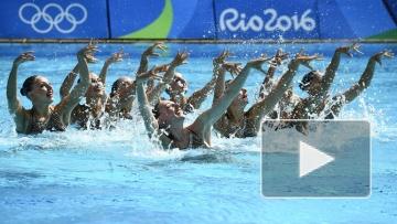 Сборная России по синхронному плаванию принесла России 13-ое золото Олимпиады в Рио.