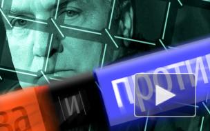 Русские не простят Дику Адвокату бегство с поля боя
