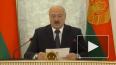 Лукашенко заявил об отсутствии запаса прочности у ...