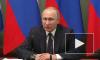 Путин поручил слаженно реализовывать меры по борьбе с COVID-19