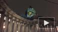 Видео: На куполе Казанского собора появилась проекция ...