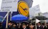 """Футболисты """"Уфы"""" застряли в Германии из-за забастовки Lufthansa"""