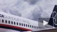 Самолет SSJ-100 не долетел до Самары вернулся в Шереметь...